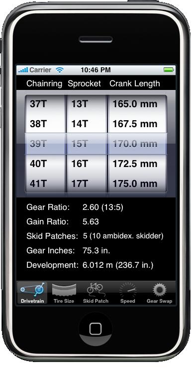bike_gears_screenshot_11