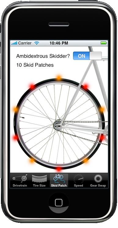 bike_gears_screenshot_31