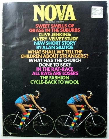nova-magazine-august-1971